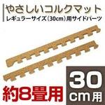 cork-mat10