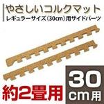 cork-mat14